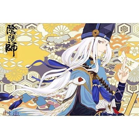 GAOX Maestro de Ying Yang Manga japonés, Rompecabezas de ...