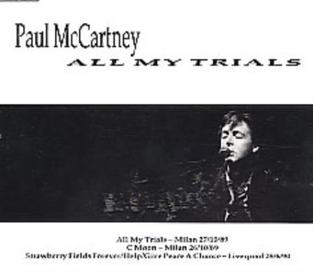 paul mccartney all my trials 4 track ep amazon com music