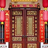 Blulu Happy New Year Decoration Set Chinese New Year Porch Sign Welcome New Year Banner Hanging Decoration for Indoor/Outdoor Chinese New Year Decoration New Year Party (Color 10)