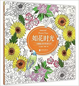Color Painting of Flowers (Chinese Edition): Pes Coster
