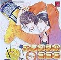 ドラマCD オレンジのココロ / 崎谷はるひの商品画像