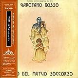 Garofano Rosso (Jpn) by Banco Del Mutuo Soccorso (2005-06-21)