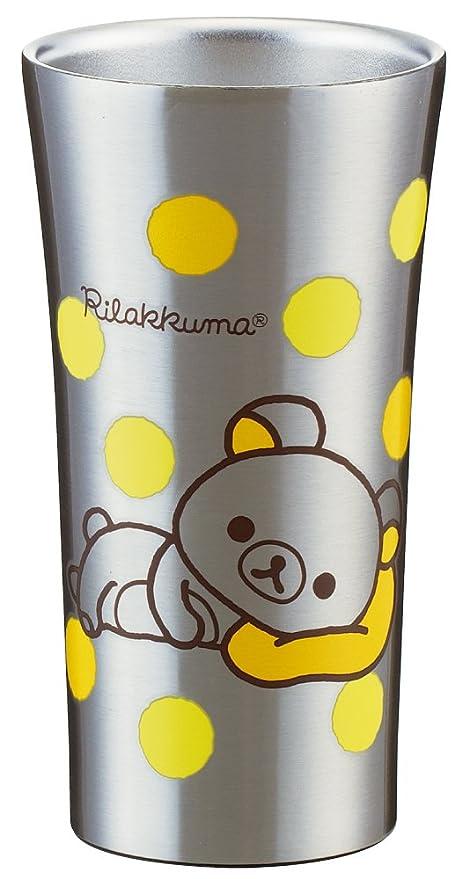 Amazon.com: Vaso 300 ml inoxidable Rilakkuma Dot stb3 ...