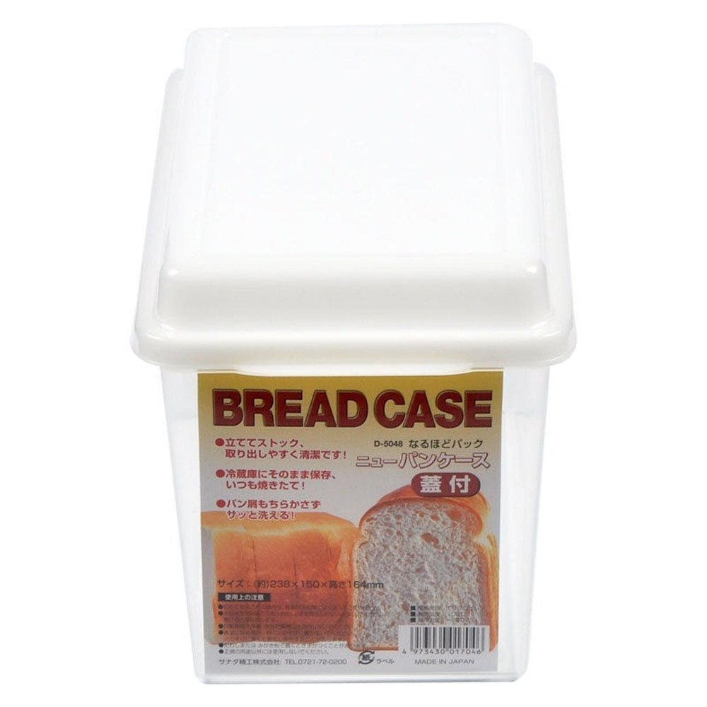 MyLifeUNIT Bread Box with Lid, Toast Storage Container Bread Keeper KC16L143