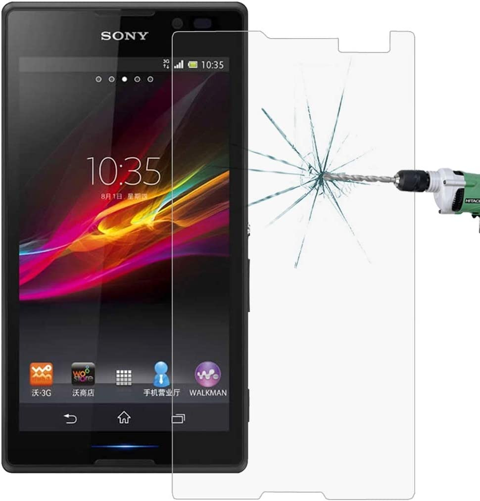 S39h 0.26mm 9H Surface Hardness 2.5D Explosion-Proof Tempered Glass Screen Film Screen Protector for Sony YSH Cell Phone Accessories 100 PCS for Sony Xperia C