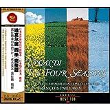 维瓦尔第 四季 完整版(CD)
