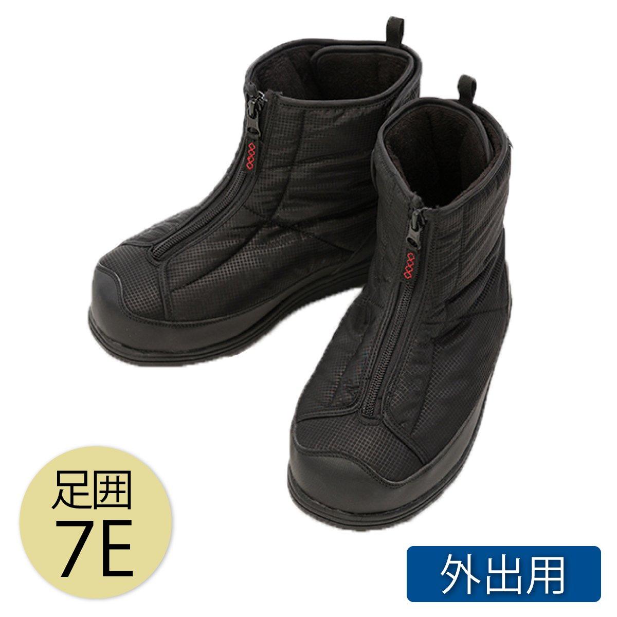 介護シューズ ブーツ 介護靴 外出用 あゆみ シニア 防寒ワイドブーツ 7E 黒 5020(4L) B076MR39BB   4L