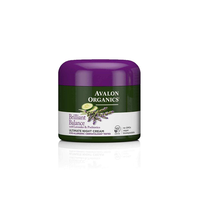 Avalon Organics Lavender Luminosity Ultimate Night Cream, 57g (Pack of 2) 56167