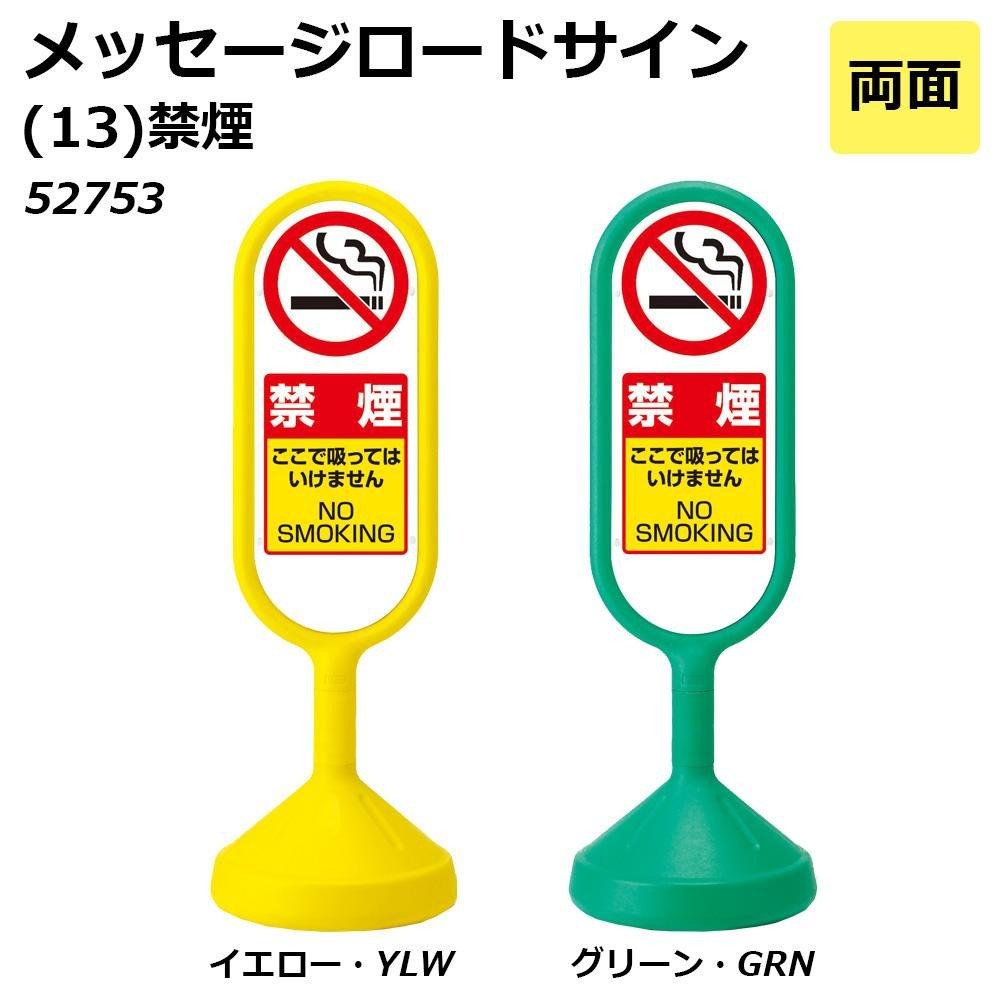 JenlisハードNosed High Visibilityビデオ監視no trespassing sign ( UV保護され、全天候型) B0757VTDJX