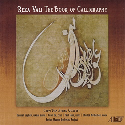 Kord Calligraphy No 9 By Carol Ou On Amazon Music