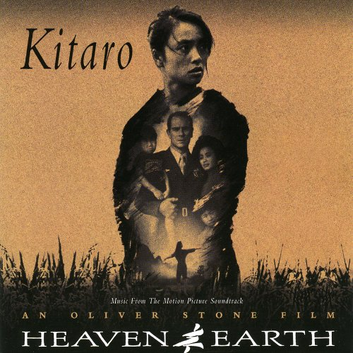 Heaven And Earth (Land Theme) ...