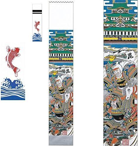[大畑の武者絵幟][節句のぼり][武者絵のぼり]上杉謙信[7.2m](巾1.02)30号城付(金粉入り)[ポール別売][日本の伝統文化][五月人形]