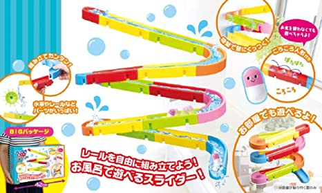 風呂 おもちゃ お お風呂を学びと遊びの場に!子どもに人気のお風呂おもちゃ18選