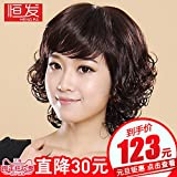 2018 short hair short hair Ms. middle aged middle-aged mom real hair wig oblique bangs whole