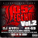 052 LEGENDS Vol.2-Street Mix Tape-