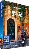 Lonely Planet孤独星球:罗马(2016年版)
