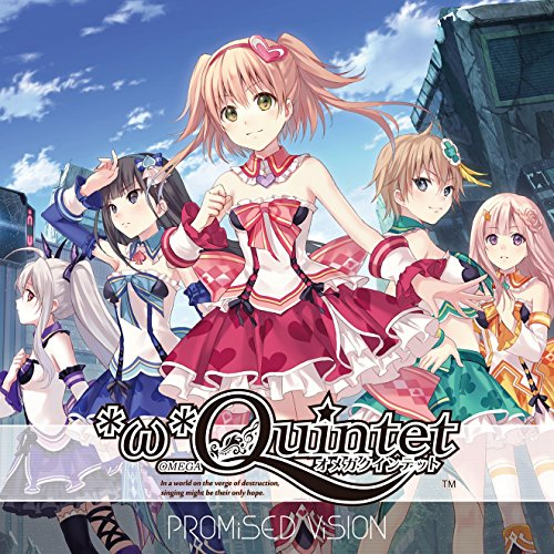 PROMiSED ViSION/Good bye & Good luck 〜PS4「*ω*Quintet」OP&EDテーマ