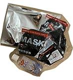 EDR Cubrebocas KN95 con Valvula de exhalación con certificación GB2626-2006 Color Negro 5 Piezas