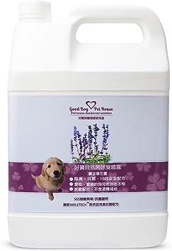Buen chico mascotas casa perro Lazy de ducha y eliminador de olores purificador de aire recambios (lavanda jardín) (1,26 Gallon): Amazon.es: Productos para mascotas