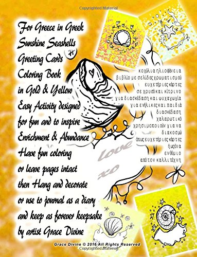 Download For Greece in Greek Sunshine Seashells  Greeting Cards Coloring Book in Gold & Yellow  Easy Activity designed for fun and to inspire  Enrichment & ... by artist Grace Divine (Greek Edition) PDF