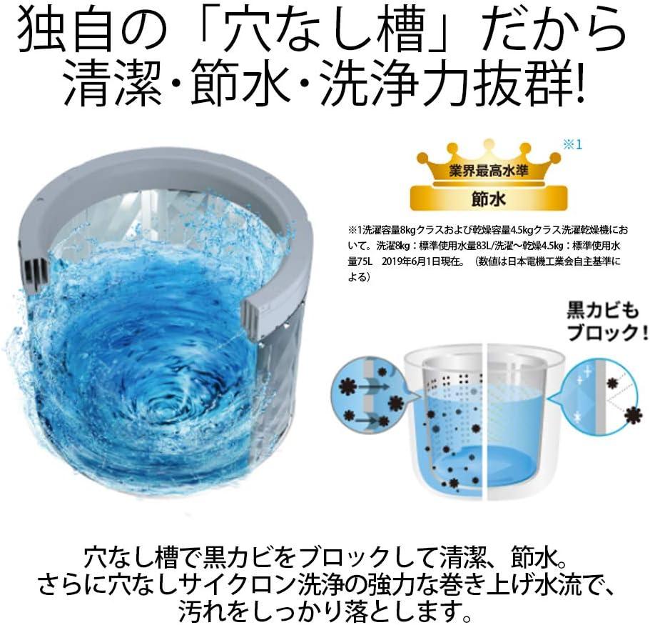 シャープ 洗濯機 洗濯乾燥機 ガラストップ 穴なし槽 インバーター プラズマクラスター 搭載 シルバー系 ESPX8D-S