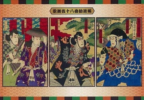 Puro blanco rompecabezas libro 704 Unidad hobbyhorse templo solicitud Kabuki TP-704-595 (jap?n importaci?n): Amazon.es: Juguetes y juegos
