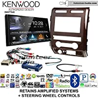 Volunteer Audio Kenwood DMX7704S Double Din Radio Install Kit with Apple CarPlay Android Auto Bluetooth Fits 2009-2010 Ford F-150 (Curly Maple Woodgrain)