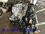 Engines For BMW 1 series 320LI 320i 320Im 320 520 120I N20B20 2.0 T