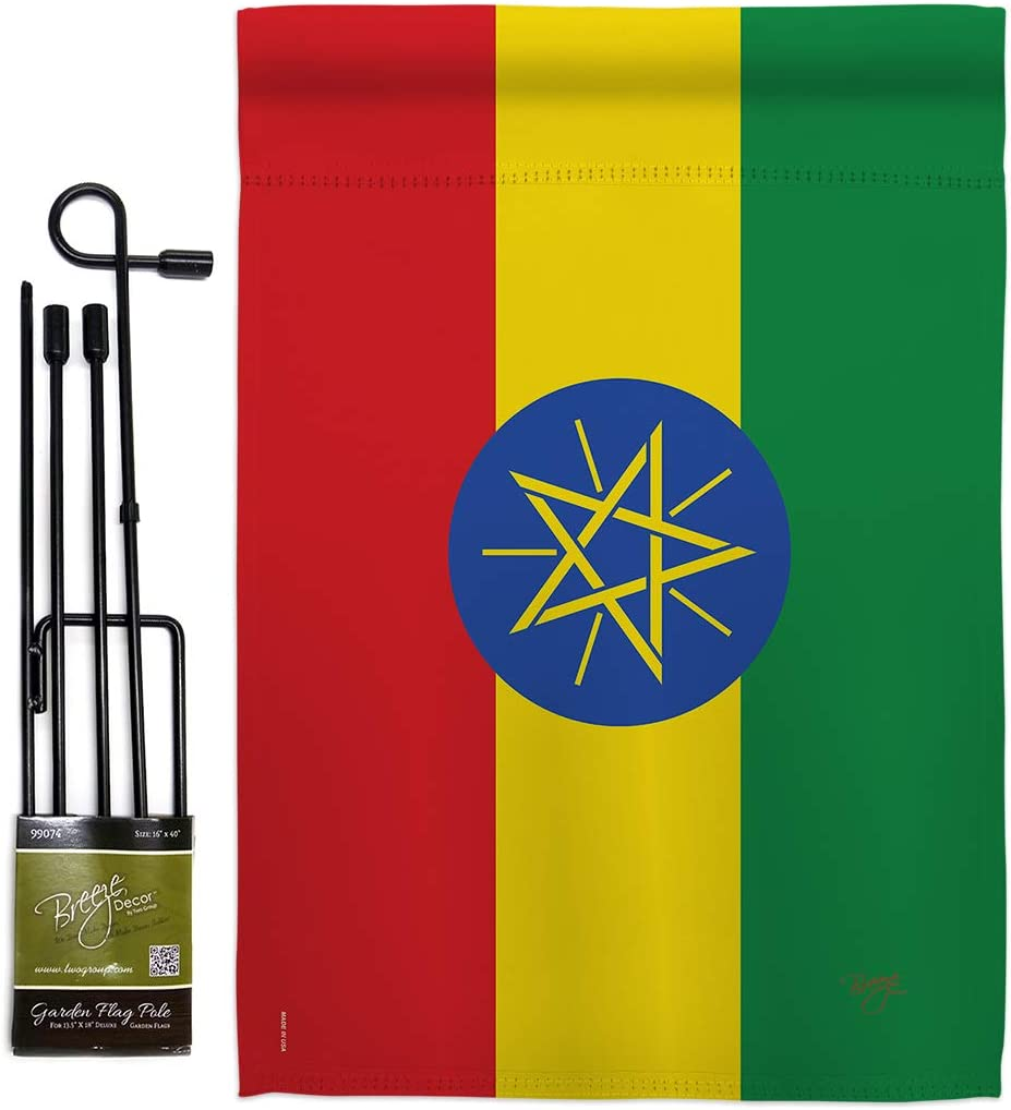 Amazon Com Breeze Decor Gs108282 Bo Ethiopia Flags Of The World Nationality Impressions Decorative Vertical 13 X 18 5 Double Sided Garden Flag Set Metal Pole Hardware Garden Outdoor