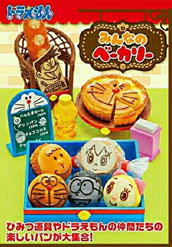 リーメント ドラえもん みんなのベーカリー全8種 完全 品 食品サンプル ぷちサンプル パン トースター ブレッド アニメフィギュア   B07PSHZGVF