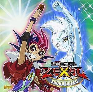 遊☆戯☆王ZEXAL II CD