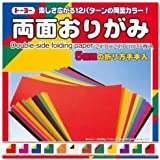 トーヨー 折り紙 両面おりがみ 24cm角 11色 35枚入 004016