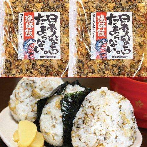 Insoportable si japonesa. arroz Pescador abundancia bolsas ...