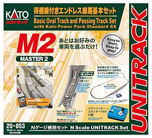 KATO Nゲージ M2 待避線付きエンドレス 基本セットマスター2 20-853 鉄道模型 レールセット B07RCYC4QS