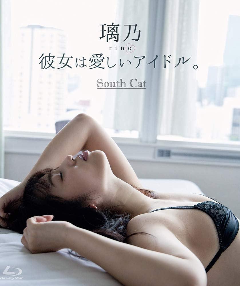 Eカップグラドル 璃乃 Rino さん 動画と画像の作品リスト