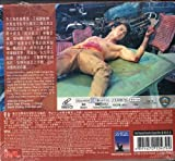 Dead End Shaw's Brothers VCD By IVL