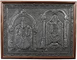 KAPASI Handicrafts Padmavati & Balaji/Padmavati & Venkateshwara/Padmavathy Embossed On Aluminium Oxidise Wall Hanging Photo Frame (33L X 25H) CM Antique Finish Indian Home Decor Art Piece