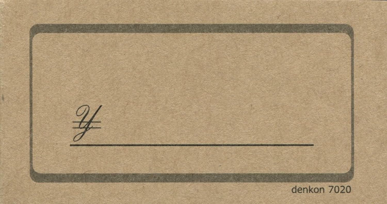 コクヨ 三色刷ルーズリーフ B5 仕訳帳 26穴 リ-114Z