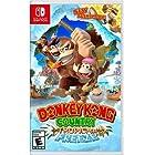 Donkey Kong Country: Tropical Freeze – Nintendo Switch