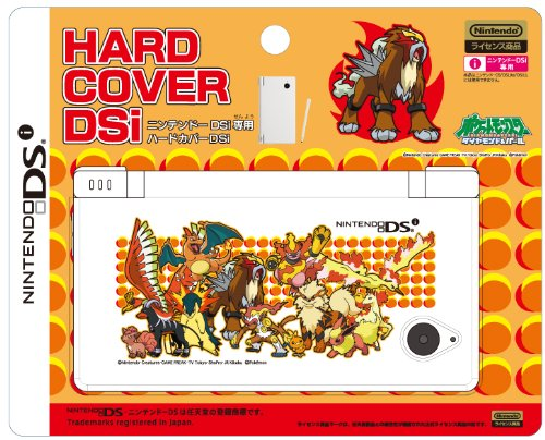 (DSi Official Pokemon Black and White Hard Cover Faceplate - Entei & Fire Types)