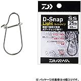 ダイワ(Daiwa) スナップ D -スナップ ライト SS 徳用