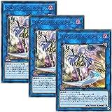 【 3枚セット 】遊戯王 日本語版 SOFU-JP043 オルフェゴール・ガラテア (レア)