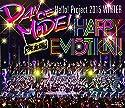 Hello!Project / Hello!Project 2015 WINTER 〜DANCE MODE!・HAPPY EMOTION!〜完全版(仮)の商品画像