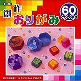 6 in (15 cm) Premium Origami Bulk Pack
