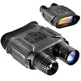 ナイトビジョン双眼/デジタル赤外線ナイトビジョンスコープ-640x480p HDフォトカメラビデオレコーダー、明瞭に暗闇の中で400m / 1300ft、7倍の倍率を見る