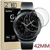 【 二枚 】 Sukix Samsung Galaxy Watch 42mm SM-R810 / SM-R815 ガラスフィルム 気泡無し 国産旭硝子採用 9H 2.5D ラウンドエッジ 加工 薄型 装着 簡単 強化ガラス 保護 フィルム 0.26mm 保護ガラス ガラス 9H 液晶保護フィルム プロテクター サムスン スマートウォッチ