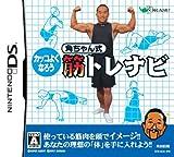 Kado-Chan Shiki Doko Demo Kin Trai-Navi [Japan Import]