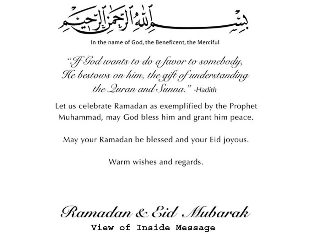 Amazon.com: Islámica Patrón. Caja de 10 Ramadan & Eid ...