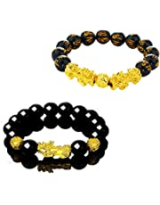 The Belcher's 2pcs/Set Feng Shui Good Luck Amulet Bracelet 12mm Mantra Beads Pi Xiu/Pi Yao Dragon Attrct Lucky Wealthy Money Black Obsidian for Men Women