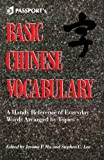 img - for Basic Chinese Vocabulary book / textbook / text book
